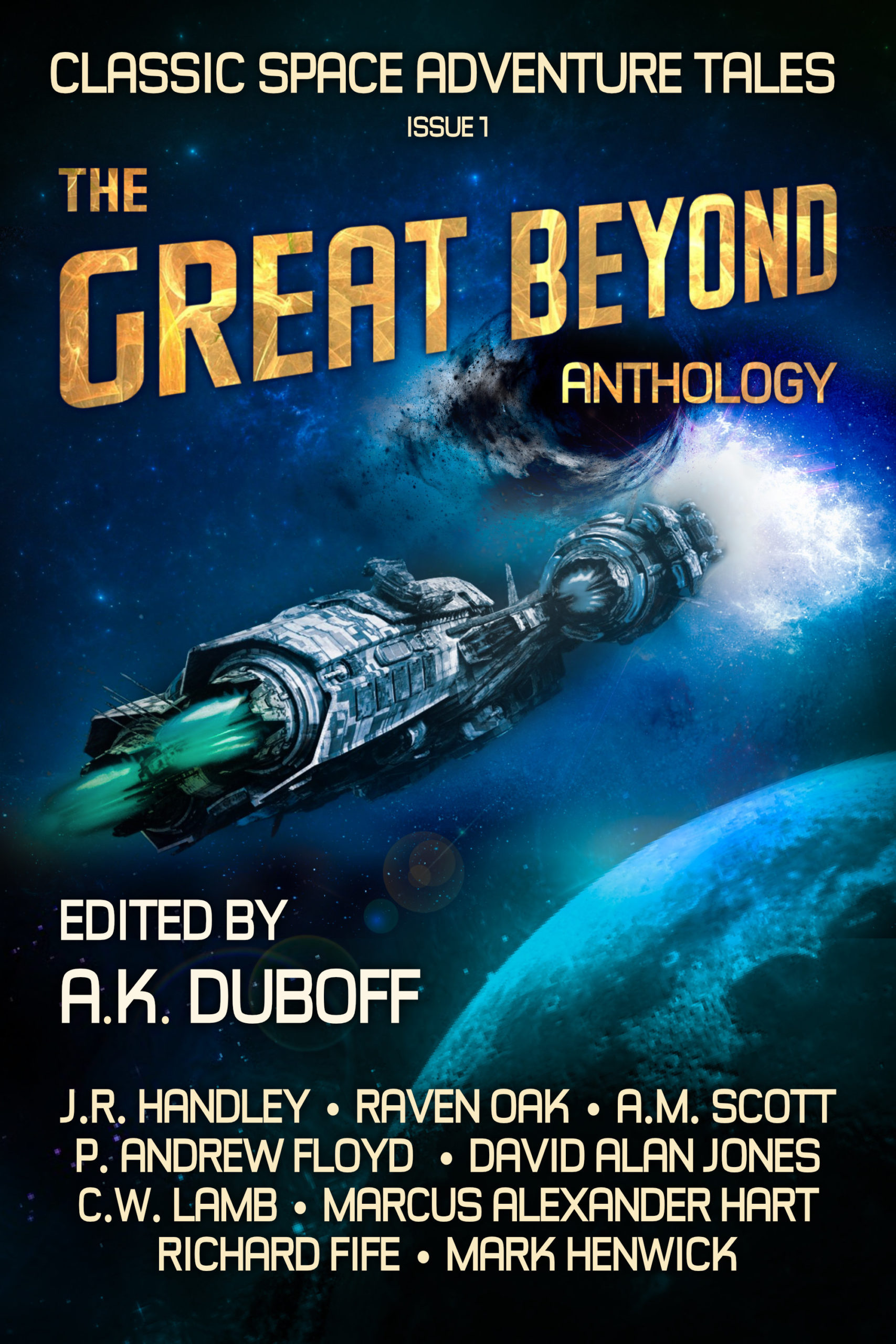 The Great Beyond Anthology